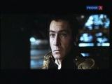 Охота на Льва. Фильм 3