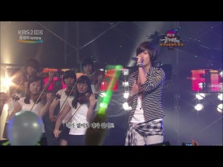 SS501 - Find on Music Bank (08.08.2008)
